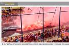 В Австралии установили рекорд Гиннеса по одновременному сжиганию покрышек