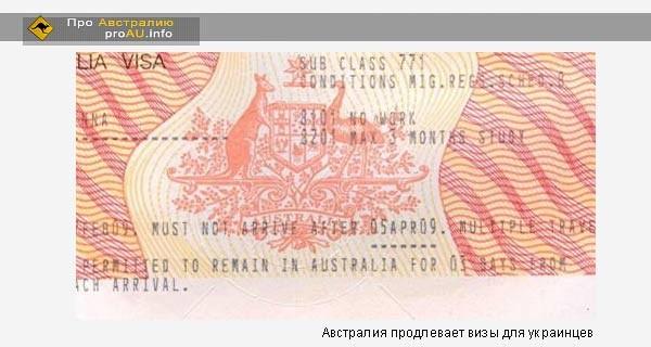 Австралия продлевает визы для украинцев