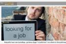 Безработные австралийцы  должны будут «отработать» пособие по безработице