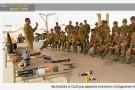 Австралия и США расширили военное сотрудничество