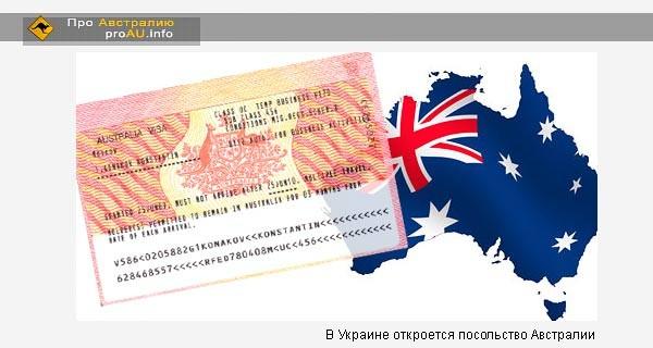 В Украине откроется посольство Австралии