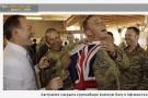 Австралия закрыла крупнейшую военную базу в Афганистане