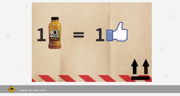 Необычная реклама австралийского холодного кофе Ice Break.