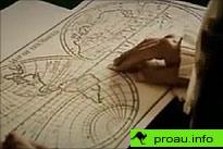 Великие географические открытия: Джеймс Кук