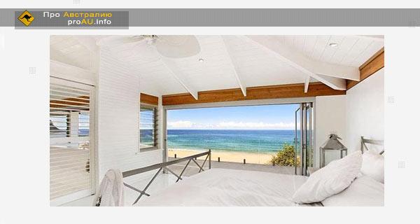 Доступное жилье в Австралии