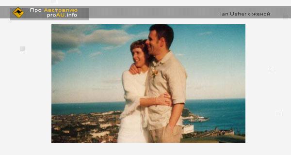 Новая жизнь австралийца, продавшего свою прошлую жизнь на аукционе eBay