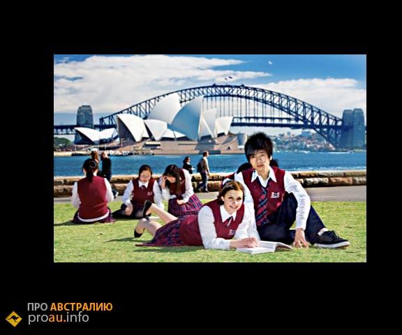 Австралия, образование