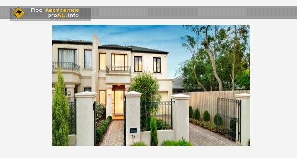 Изменения на рынке недвижимости Австралии: дома заменяют квартиры