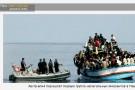 Австралия начинает депортацию беженцев в новые центры временного содержания: Науру