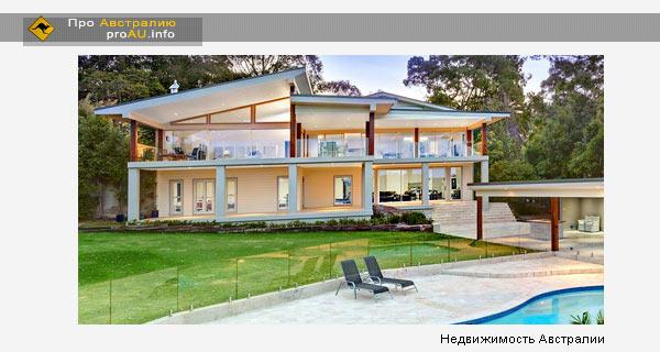 Недвижимость Австралии в 3 квартале 2012 г.