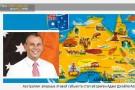 Австралия: впервые главой субъекта стал абориген
