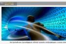 Австралийских провайдеров обяжут хранить информацию о своих клиентах и о генерируемом ими траффике