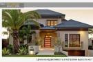 Цена на недвижимость в Австралии выросла на 13%