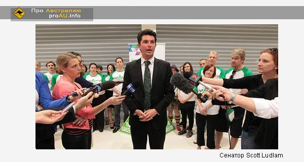 Власти Австралии грозят разогнать всех ИТ-администраторов