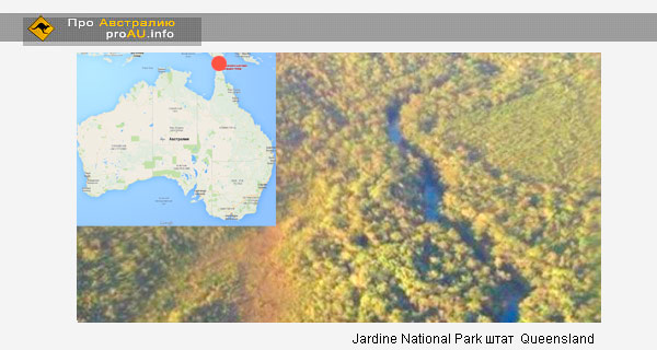 Jardine national park