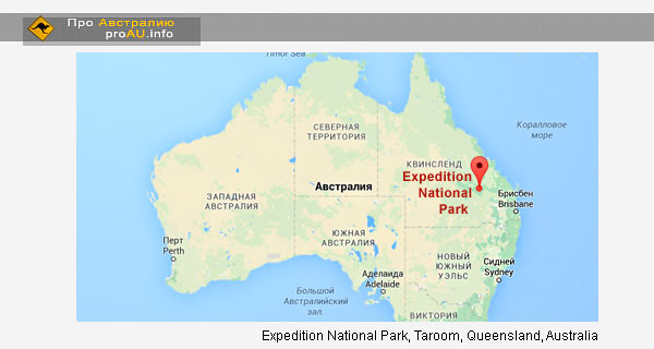 Expedition National Park, Taroom, Queensland, Australia