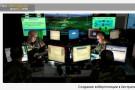 Создание киберполиции в Австралии