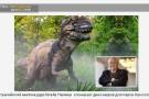 Австралийский миллиардер клонирует динозавров для парка Юрского периода