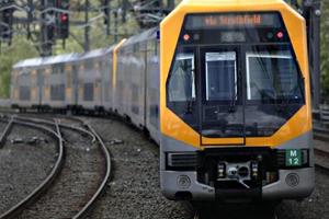 Сидней. TrainLink